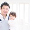 鈴木おさむ「育休」を決意!他にもいる、育休をとった芸能人パパ達♡