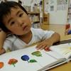 食育に!子供が楽しく読めて、野菜や果物に興味を持ってくれる絵本