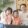 TBS番組モニタリングでフジモン・木下優樹菜夫婦が妊娠報告後初共演!モニタリングの人気コーナーって?♪
