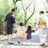 2015 年8月ママ・プレママにおすすめのイベント特集~関東編~