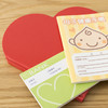 ママと子供をつなぐ愛情いっぱいの手帳!私の母子手帳活用術