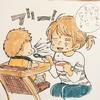 育児イラストが人気♡新米ママPico.(@mame.1106)さんのインスタが話題