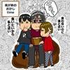 イラストがハイクオリティ!DQN☆育児(irumi0502)さんの育児日記
