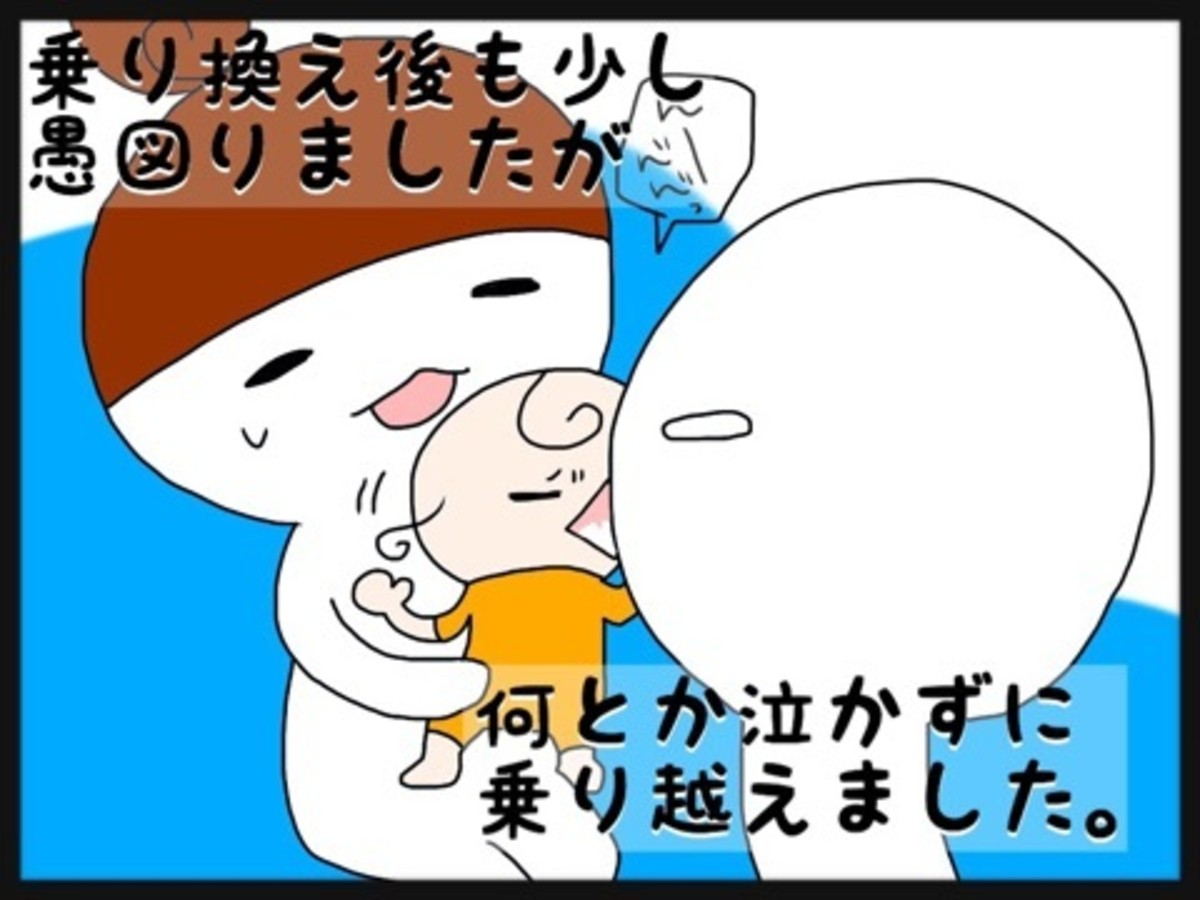 koyomeさんのマンガ