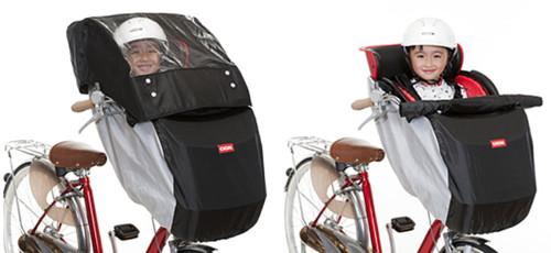 自転車の 自転車 前乗せ ogk : ... 乗せ自転車用レインカバー