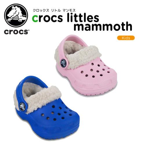 クロックス(crocs) クロックス リトル マンモス(crocs littles mammoth) /子供用/子供靴/ベビー/ボーイズ/ガールズ/ボア/サンダル/シューズ/【18】【あす楽対応】【ポイント5倍対象外】