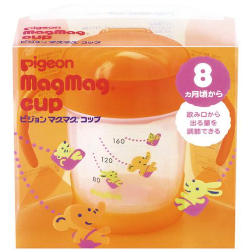 ピジョン マグマグ コップ カップ【sm0703】