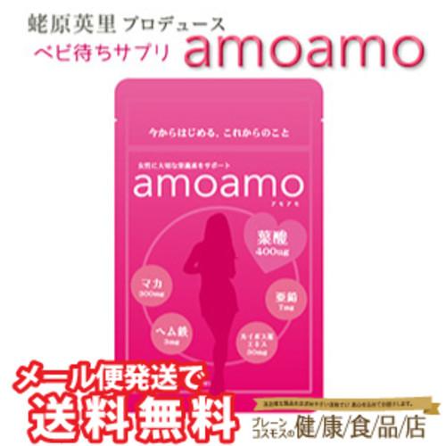 amoamo(アモアモ) 90粒入【葉酸 マカ ヘム鉄 ルイボス茶エキス 亜鉛】