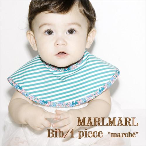 マールマール(MARLMARL) marcheシリーズ  スタイ