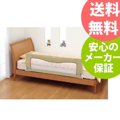 日本育児 ベッドフェンス
