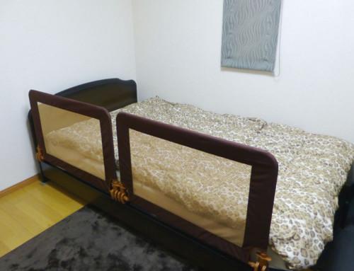 アジルオリジナル ポータブルベッドガードS (ブラウン)ベッド用