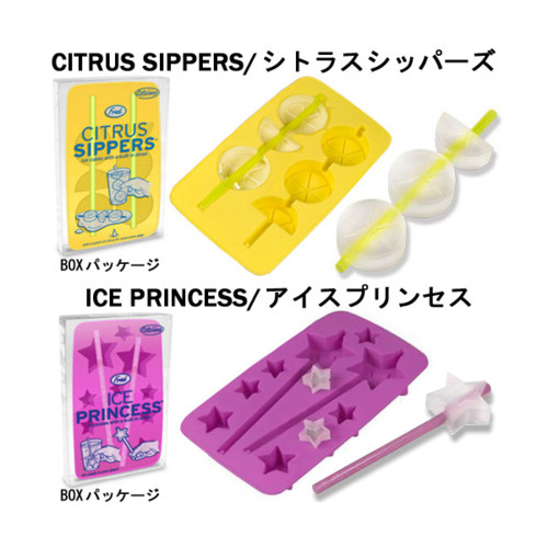 CITRUS SIPPERS & ICE PRINCESS