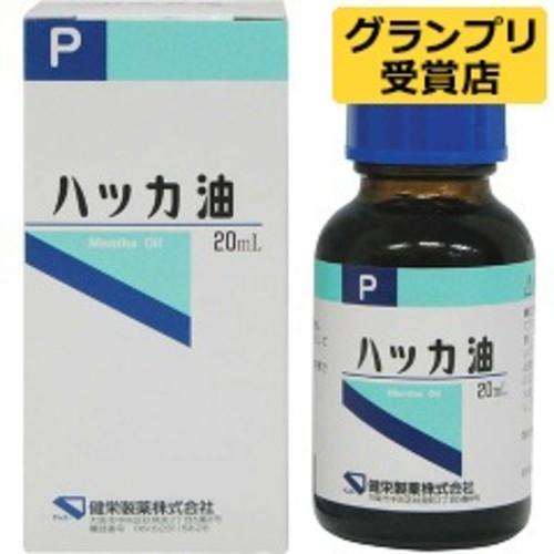 ハッカ油(20mL)