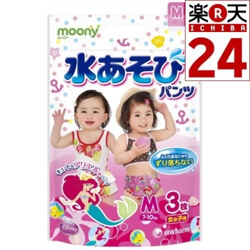 moony(ムーニー) 水あそびパンツ