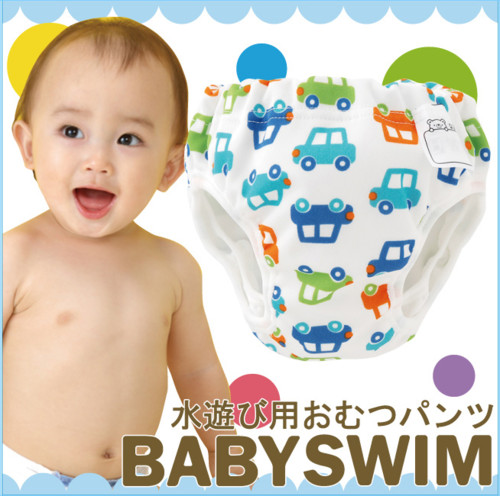 BABY SWIM[ベビースイム]クルマ柄水遊び用おむつパンツ