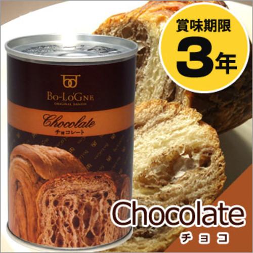 非常食 ボローニャのパンの缶詰『缶deボローニャ』