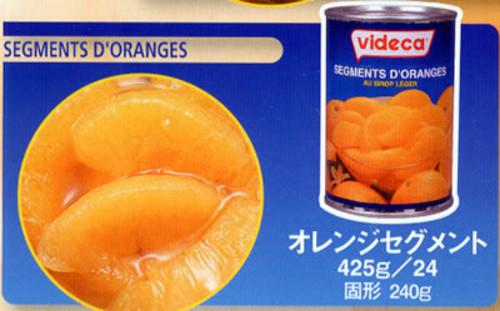 スペイン産フルーツの缶詰【ビデカ】オレンジ