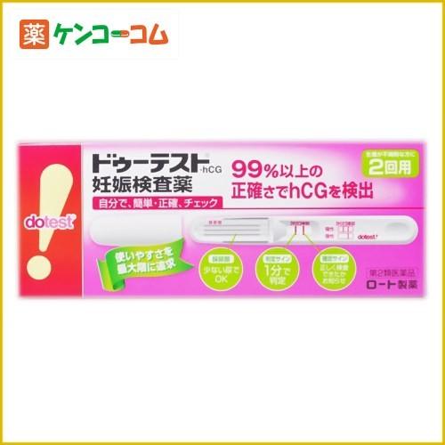 【第2類医薬品】ドゥーテスト・hCG 妊娠検査薬