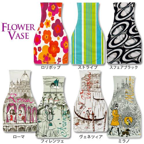 イタリア製の折りたたみ・割れない花瓶、Baci Italia フラワーポット