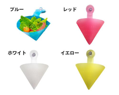 MARNA(マーナ)たためる水切り三角ポット