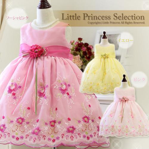 プリンセスセレクション ベビードレス