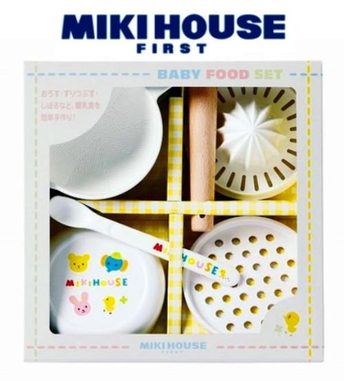 MIKIHOUSE ミキハウスベビー離乳食調理セットベビーフードセット