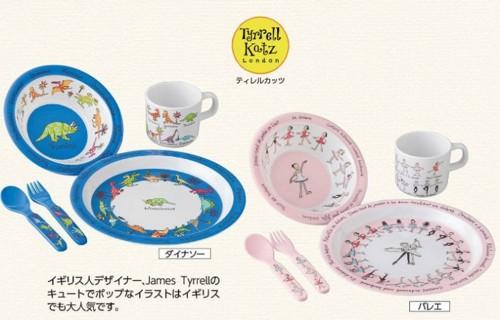 子供用食器セット