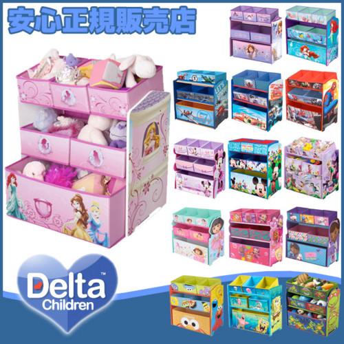 デルタ マルチおもちゃ箱