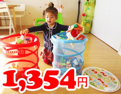 【IKEA】メッシュバスケット ふた付き