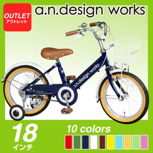 自転車 子供用 18インチ