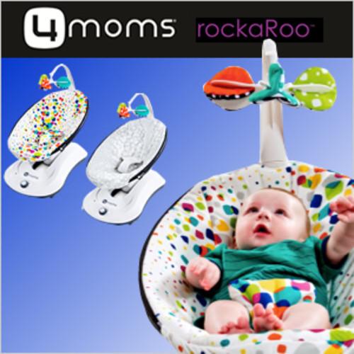 4moms rockaRoo ロッカルー プラッシュ plash 電動バウンサー