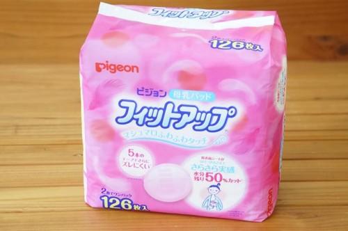 ピジョン母乳パッドフィットアップ126枚