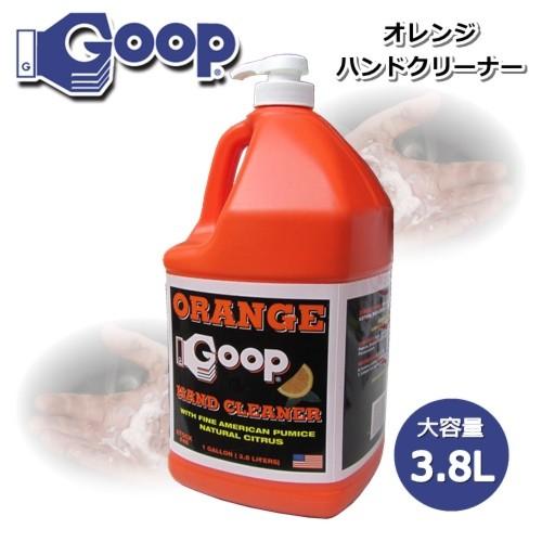 オレンジ グープ ハンドクリーナー 3.8L