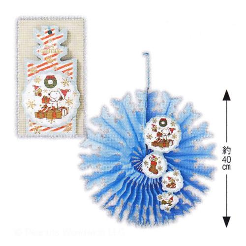 スヌーピー クリスマス立体カード 【ハニカムスヌーピー】 ホールマーク XAR-694-807
