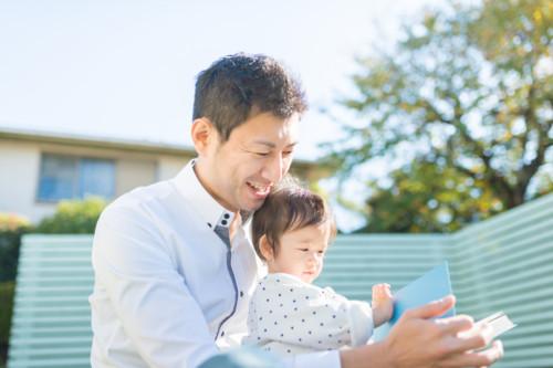 本 日本人 読書