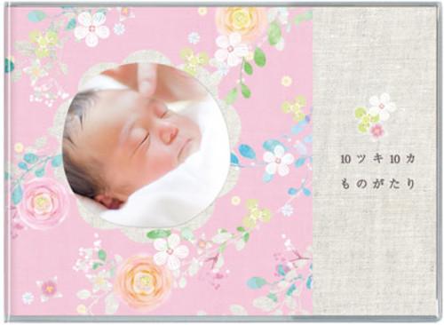 アルバム エコー写真『10ツキ10カものがたり・フラワー』