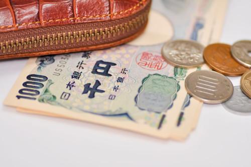 お財布 お金