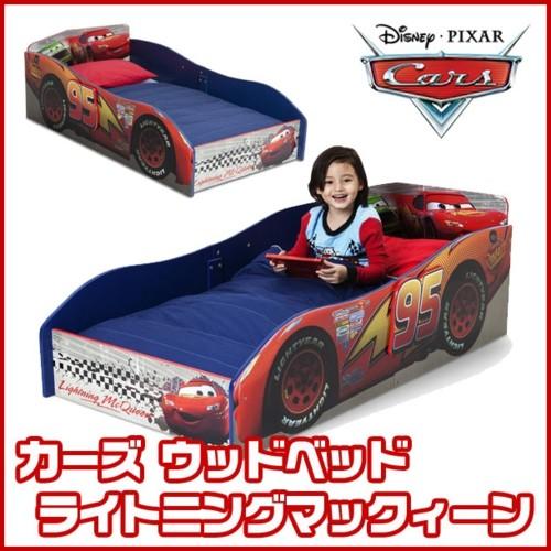 ディズニー ピクサー カーズ 幼児用ベッド トドラーベッド