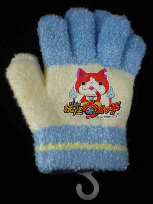 妖怪ウォッチ★のびのび手袋[日本製]5本指フリースグローブ/もこもこ手袋全8色