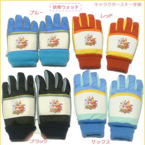 手袋 妖怪ウォッチ スキーグローブ