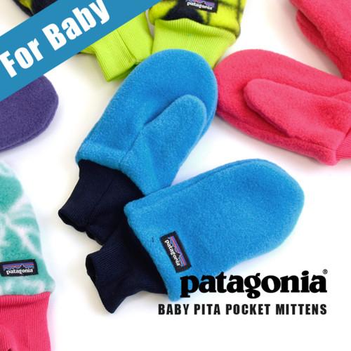 patagonia(パタゴニア)BABY PITA POCKET MITTENS