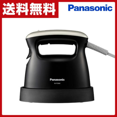 【あす楽】 パナソニック(Panasonic) 衣類スチーマー NI-FS360-K ブラック アイロン スチーム 脱臭 除菌 しわ シワ ハンガースチーマー 【送料無料】