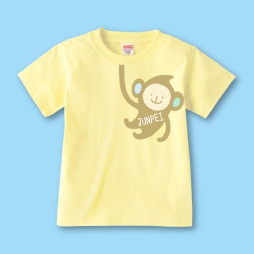 名入れ Tシャツ(おさる)手描き/手書き プレゼントにも♪