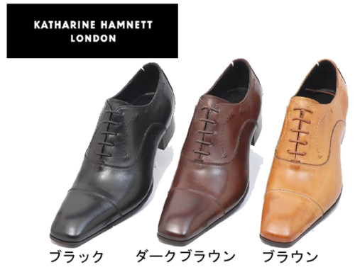 KATHARINE HAMNETT キャサリン ハムネット 革靴