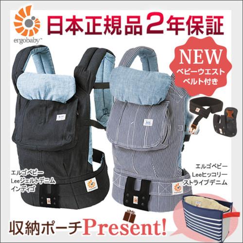 エルゴ 抱っこ紐 日本正規品