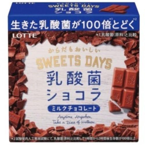 スイーツデイズ乳酸菌ショコラ