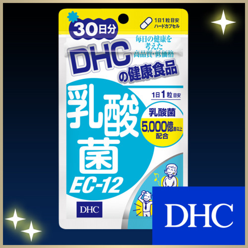 DHC☆乳酸菌サプリ