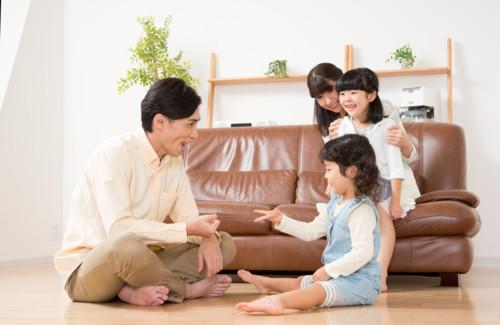 子育てのしやすい部屋