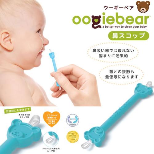 oogiebear (ウーギーベア) 鼻スコップ