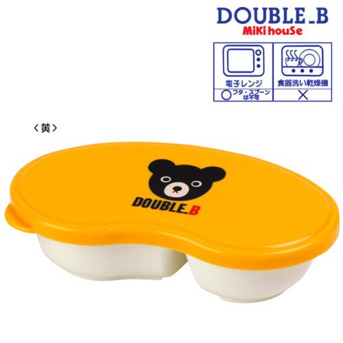MIKIHOUSE(ミキハウス)DOUBLE B(ダブルB)♪『ブラックベア★離乳食器』
